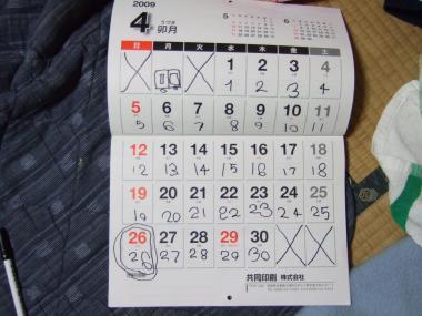 1001040168_convert_20100105005941.jpg