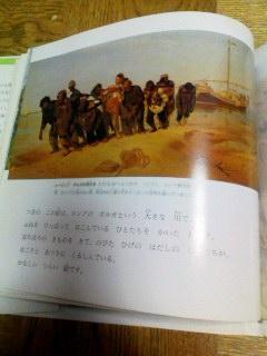 CA9IRAQ8.jpg
