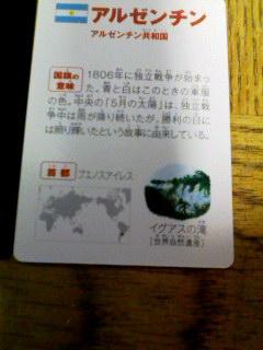 CAY69A22.jpg
