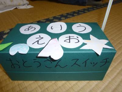 P1000016_convert_20100223141713.jpg