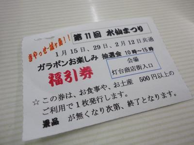 DSC03937.jpg