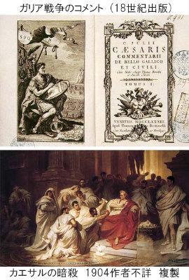 Caesar 05
