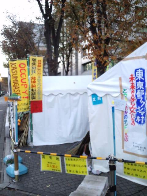 occupy 12月11日(日)-2
