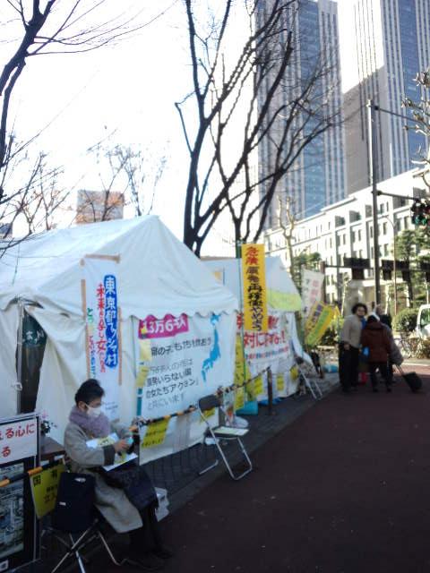 occupy 12月25日(日)