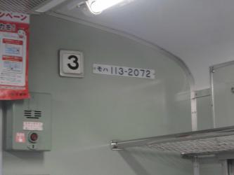 DSC02762.jpg