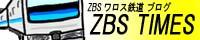 ZBS TIMES