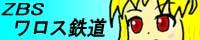 banner_20110327171315.jpg