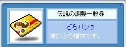 Maple100218_234041.jpg