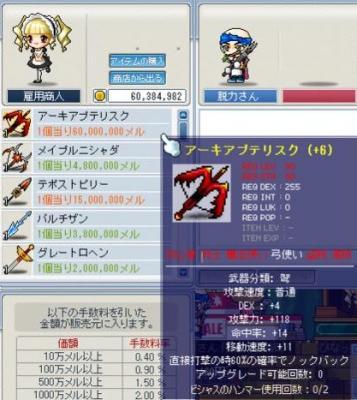 Maple100304_164958.jpg