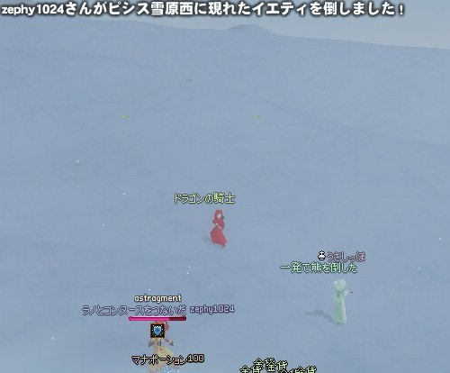 mabinogi_20091202f.jpg