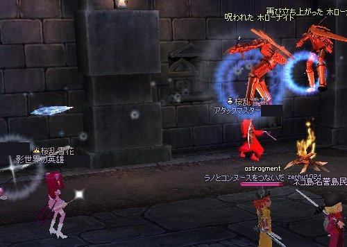 mabinogi_20091209c.jpg
