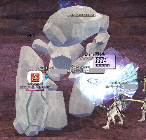 mabinogi_20091221c.jpg