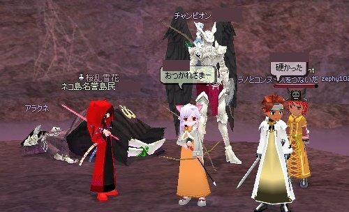 mabinogi_20091230e.jpg