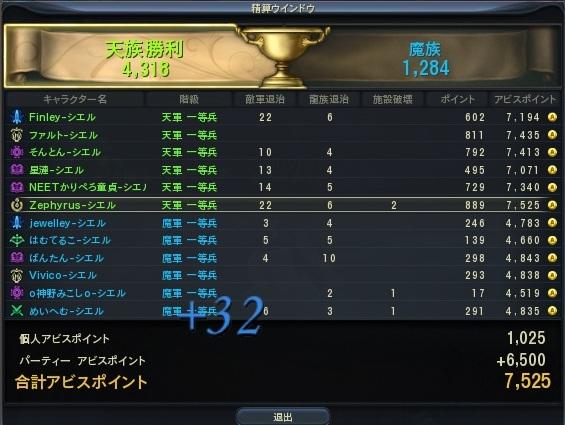 20130222_hamuteruko.jpg