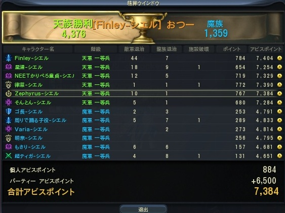 20130223_koyaku.jpg