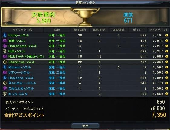 20130301_risuku-.jpg