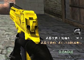 2010y03m04d_212008767.jpg