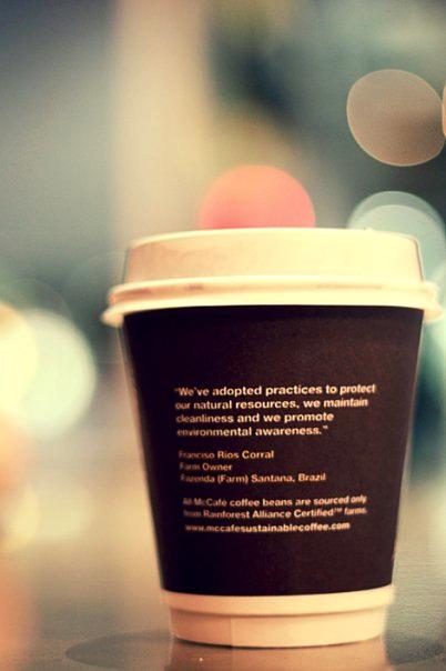 Green_Coffee_by_Vierin.jpg