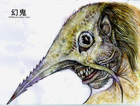 彼岸島-幻鬼-NGデザイン