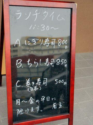 20100410_02