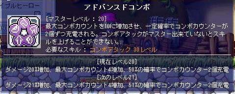 20止まり