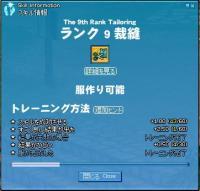 mabinogi_2010_05_13_002.jpg