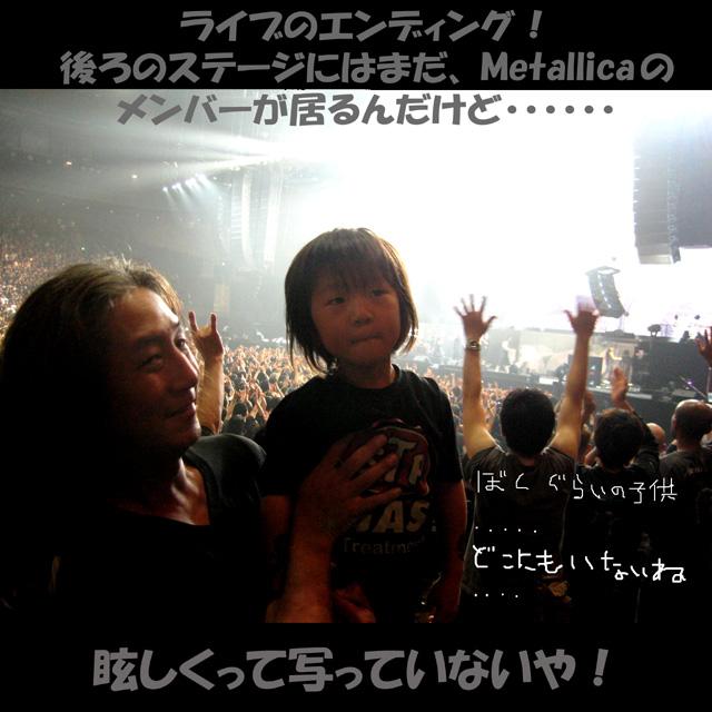 metallica live2 640