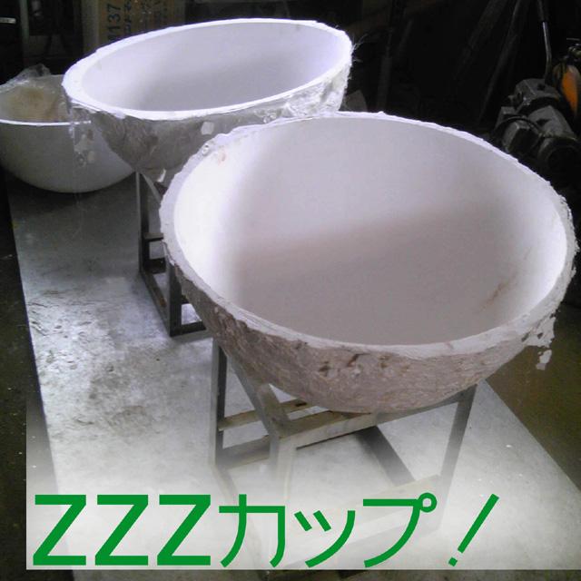 zzzカップ 640