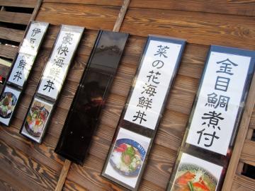kawa1002008.jpg