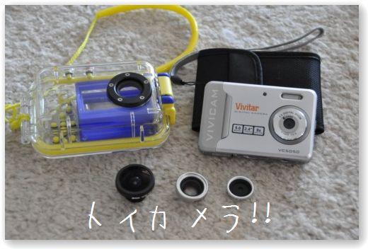 DSC_0150_20100805042833.jpg