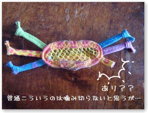 toy2_20091201071144.jpg