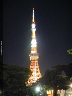 芝公園から見た東京タワー
