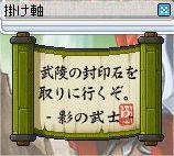 WS000806.jpg