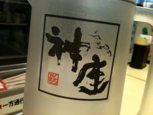 蜀咏悄_con