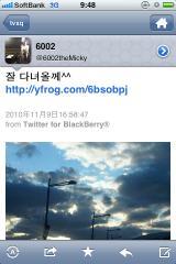 iphone_20101112112853.jpg