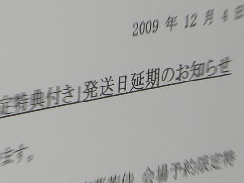 CIMG8376.jpg