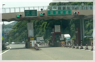 湘南国際村4