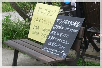 湘南国際村6