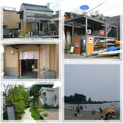 湘南国際村10