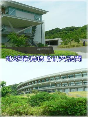 湘南国際村3B