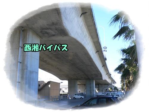 小田原編2