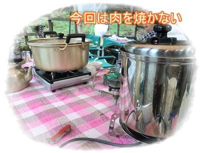 2011玄倉キャンプ4