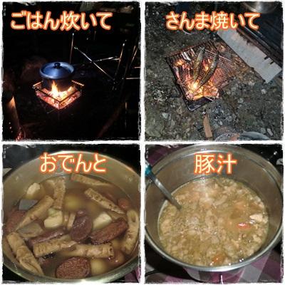 2011玄倉キャンプ1