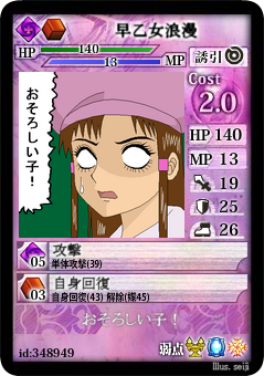 card348949_0.png
