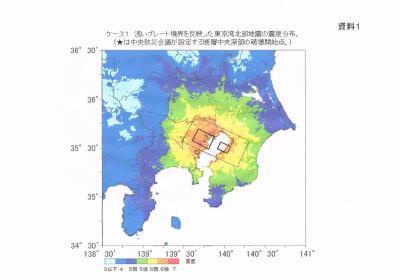 浅いプレート境界を反映した東京湾北部地震の震度分布図