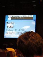 DSCF6284.jpg