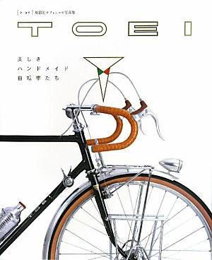 photo_book_utukusikihandomendojitennsyatati_2013_0219.jpg