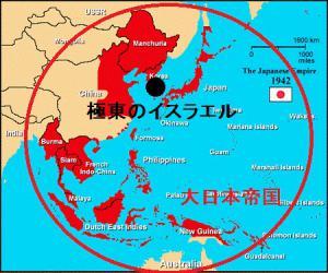 map_ASIA_WW2 01