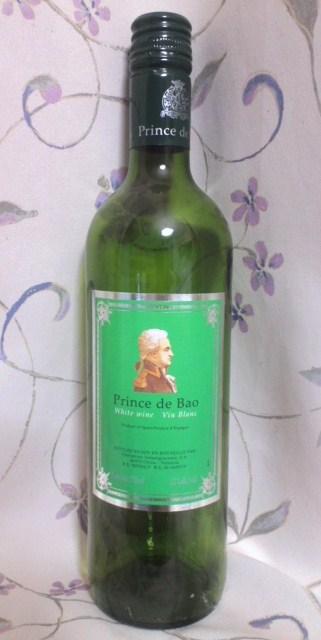 プリンス・デ・バオ白