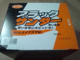 有楽製菓ブラックサンダー箱買い